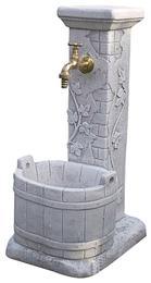 Fontana botte idea giardino di gattulli alessandro for Arelle bricoman